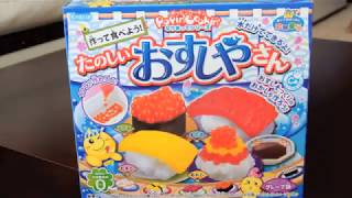 Kracie Popin' Cookin' Sushi Candy Kit: HOW TO + TASTE!