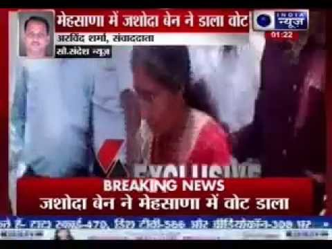 Narendra Modi's wife Jashodaben casts her vote today