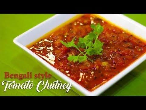 Tomato Chutney Bengali Style Recipe | টমেটো চুটনি  | Chef Harpal Singh