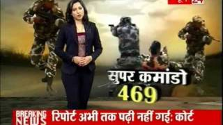 Deadliest CRPF Commando 469: Stands For Sea, Air And Land