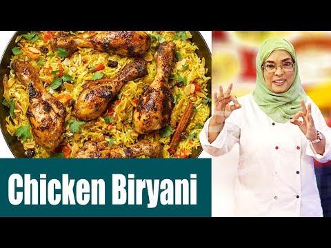 Chicken Biryani   Dawat e Rahat   8 January 2019   AbbTakk