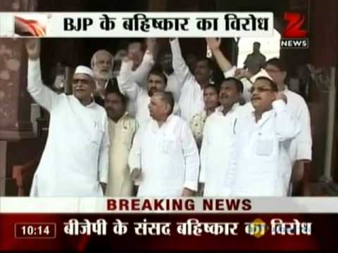 Bulletin # 1 - Mulayam plays Third Front card August 31 '12