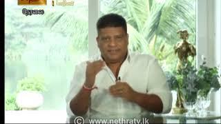 2020-10-28 | Nethra TV Tamil News 7.00 pm