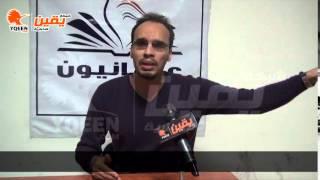 يقين | مؤسسس حركة علمانيون ليس من حق الازهر التدخل في ثقافة اسلام البحيري