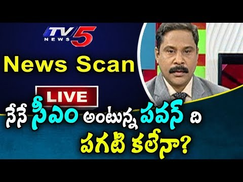 News Scan LIVE Debate With Vijay | 22nd November 2018 | TV5News