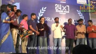 Cini Bees Short Film Contest Grand Finale Clip 1