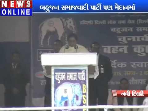 Mayawati addressed the rally in Delhi