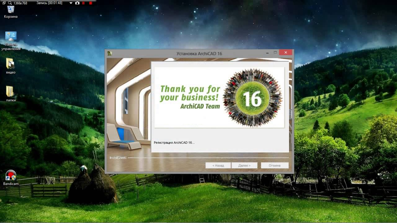 download dreamweaver cc the missing