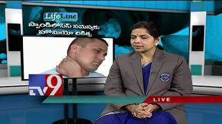 Spondylosis || Homeopathic treatment || Lifeline