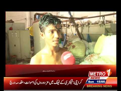 Chemical tank fell 5 workers killed in Karachi