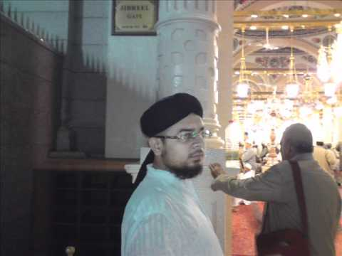 Durood Sharif.hafiz Bilal Qadri video