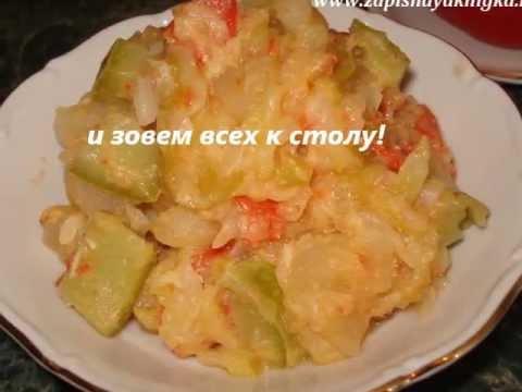 Как приготовить овощное рагу из кабачков с капустой