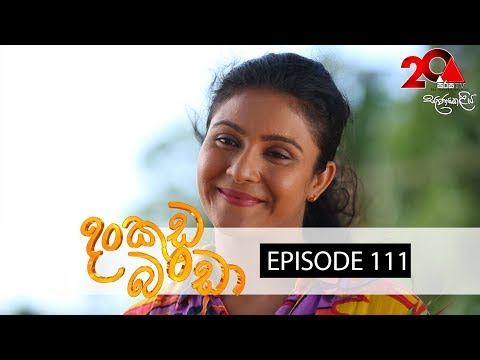 Dankuda Banda Sirasa TV 26th July Ep 111 [HD]
