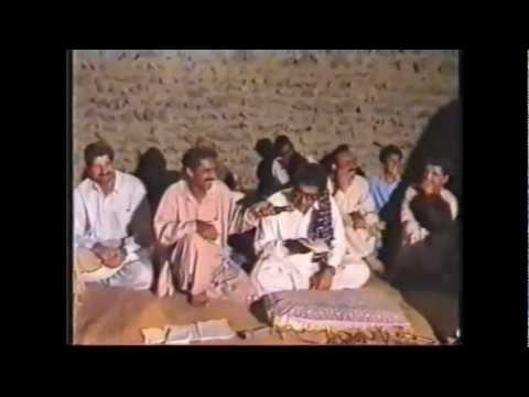 Balochi Poetry  - بلوچی شعر ءُ شاعری