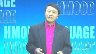 Hmong Language PROMO, Hais Lus Txhawb Nqa LUS HMOOB: Kabyeej Vaj