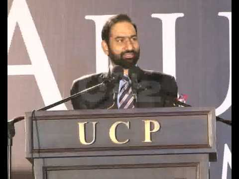 City42 Special UCP Alumni Homecoming Dinner 2013 Part 01