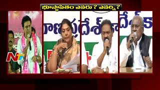 War of Words Between KTR and Congress Party Leaders || Mataku Mata