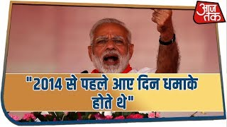 Modi Mentions Sri Lanka Blasts In His Speech, Compares It To India Before 2014