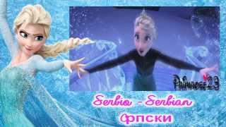 Libre Soy en 23 idiomas (Una estrofa) - Let It Go 23 versions (One-line multilanguage) HD