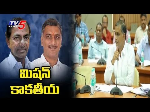 Minister Harish Rao Review Meet On Mission Kakatiya Works | TV5 News