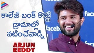 Vijay Devarakonda Reveals his Past | Arjun Reddy Movie Latest Interview | Shalini | Telugu Filmnagar