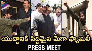 Pawan Kalyan and Mega Family at Film Chamber for Press Meet | Pawan Kalyan War Against RGV and Media