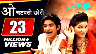 ओ चटपटी चोरी || O Chatpati Chhori || Qawwali Muqabala || RAIS ANIS SABRI v/s Nikhat Parveen