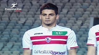 ملخص مباراة الزمالك 1 - 0 المقاولون العرب | الجولة الـ 15 الدوري العام الممتاز 2017-2018