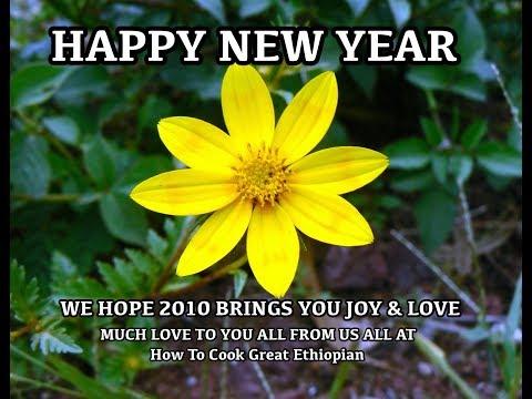 መልካም አዲስ ዓመት - Happy New Year 2010 - የአማርኛ የምግብ ዝግጅት መምሪያ ገፅ