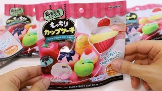 Super Soft Cupcake Squishy Toys Re-MeNT