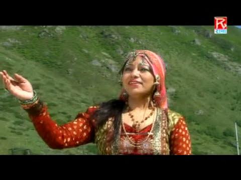 O Sahiba Utarakhand Garhwali Lok Geet From Chandara Sung By Meena rana