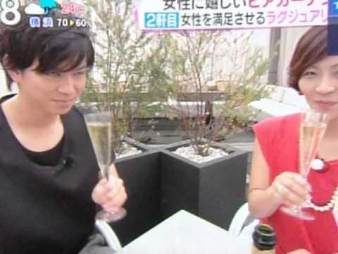 GEDC3493 2015.05.29 nikkei ashahi at ichoigaya koujimachi chimuny  with radio  and TV