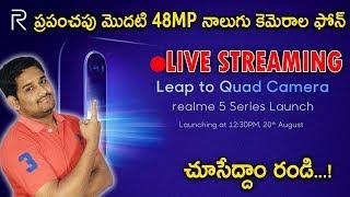 Realme 5 & Realme 5 Pro Live Launch Event || TechFacts