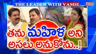 TDP MLA Bode Prasad Controversial Comments on MLA Roja | The Leader With Vamsi #4