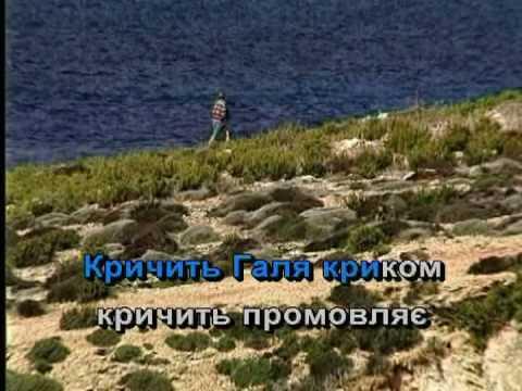 Українські народні - Їхали козаки із Дону додому