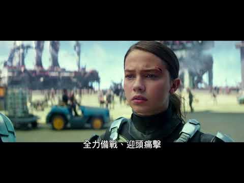 【環太平洋2:起義時刻】精彩幕後花絮:傑克篇 - 3月21日IMAX同步震撼登場