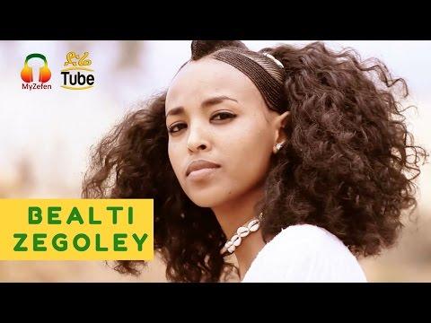 Ethiopia - Bereket Mesgina - Bealti Zegoley (NEW Ethiopian Music Video 2017) Tigrigna Official Video
