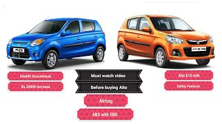 Alto K10 with Safety Features | Alto 800 Discontinued | Must watch video before buying Alto. | News.