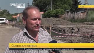 Випуск новин на ПравдаТУТ Львів 29.06.2017