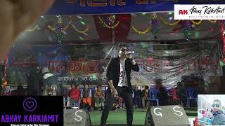 Ramji Khand's Lok Dohori Song | Live Video|Ft.Live Performance Video