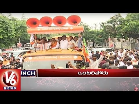 1PM Headlines | CM KCR Gadwal Tour | BJP Bus Yatra | Fake Fingerprints | Rains | V6 News