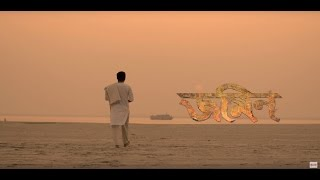 Jomin | Official HD Video Full | Emon Chowdhury Ft. Rafaat Khan | #jomin2017