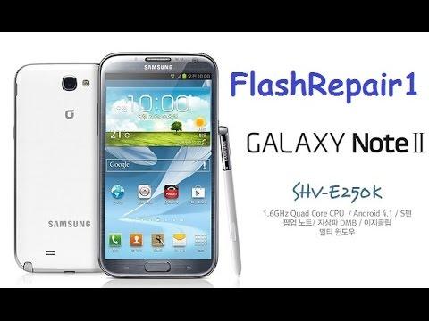 Samsung SHV E250 To N7105 Convert Successfully