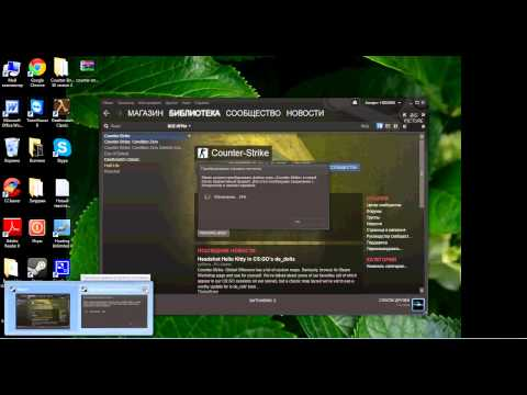 Как сделать старую версию cs 1.6 steam