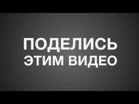 СРОЧНО ! ПДЕЛИСЬ этим видео, помогите найти и наказать негодяя