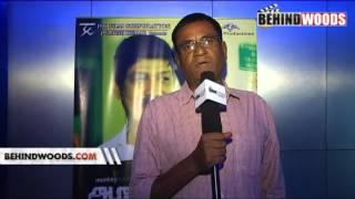Aarohanam - Aarohanam Press Show