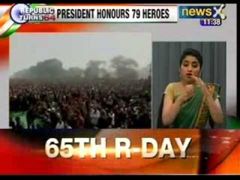 President Pranab Mukherjee honours 79 heroes this Republic day - NewsX