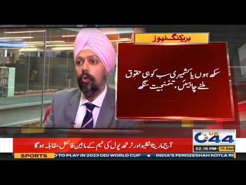 British Member Of Parliament Tanmanjeet Singh Also Became Voice Of Kashmiris