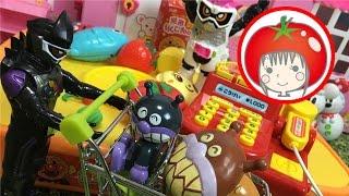 トマトおねえさん♯34 仮面ライダーエグゼイド おもちゃ 色々マーケット パパとショッピングカートでお買い物
