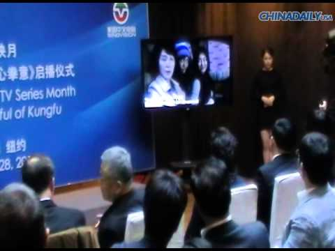 SinoVision announces Shanghai TV Series Month